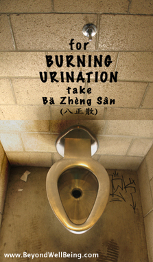 Urinal Ad for Ba Zheng San