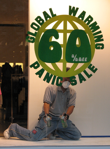 Store Creates Need for Green Revolution
